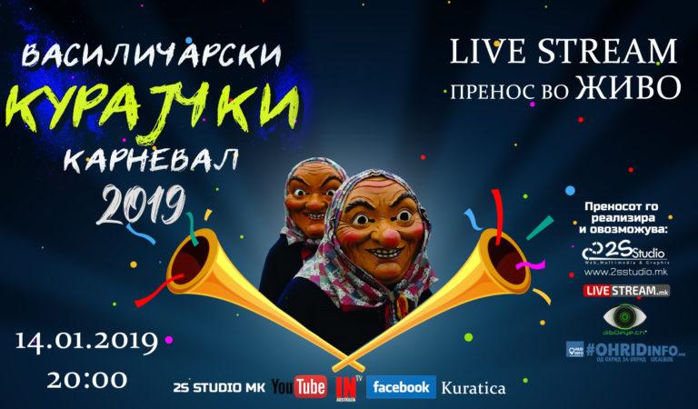Курајчки Василичарски Карневал – директен пренос во живо