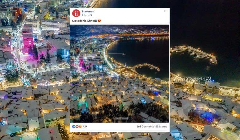 Фотографија од Охрид го скара Балканот на интернет