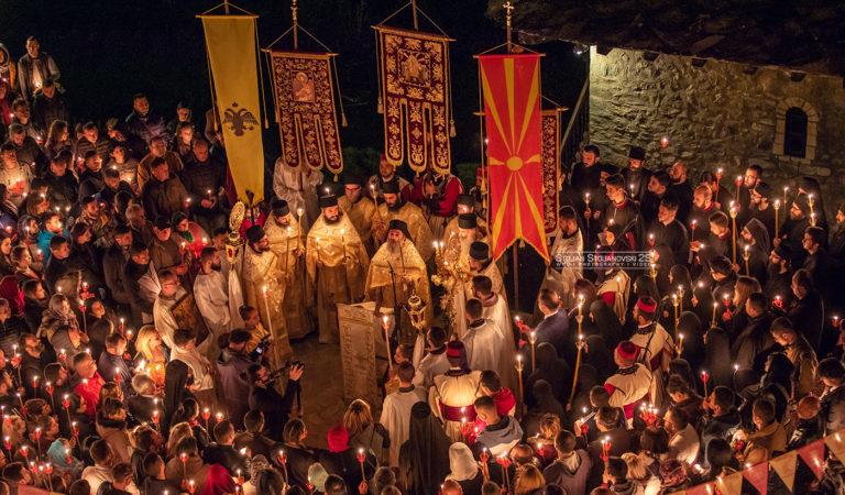 Фото: Христовото Воскресение во Бигорски