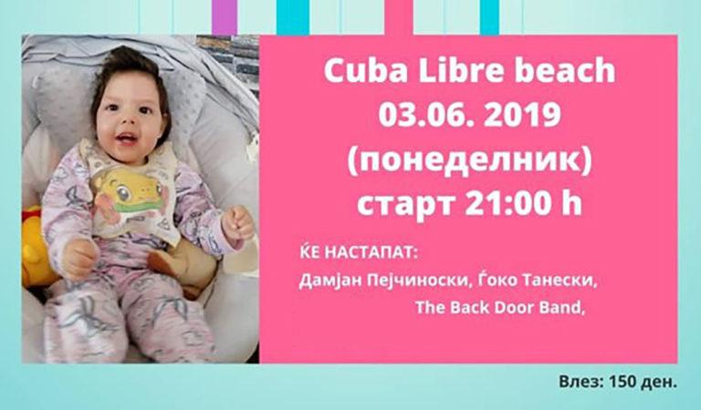 Вечерва Хуманитарен концерт во Куба Либре – да помогнеме за безгрижна насмевка на Мила
