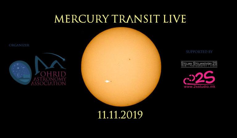Следете во живо: Транзит на Меркур преку Сонцето во понеделник