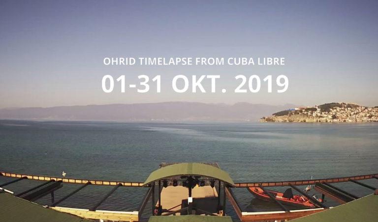 Timelapse видео: дали Охрид го имаше најсончевиот Октомври досега?