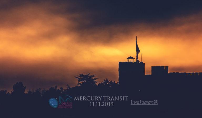 Транзитот на Меркур низ фото и видео од Охрид