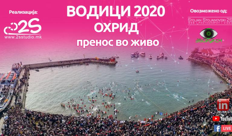Гледајте во живо Богојавление Водици Охрид 2020