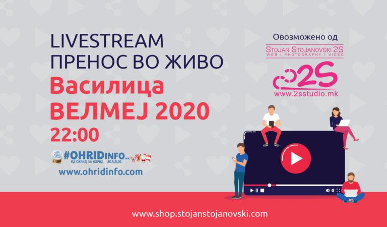 Гледајте во живо Василица Велмеј 2020