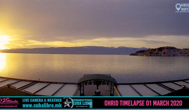 Видео Timelapse: 1 Март 2020 – Целодневно видео од Охрид