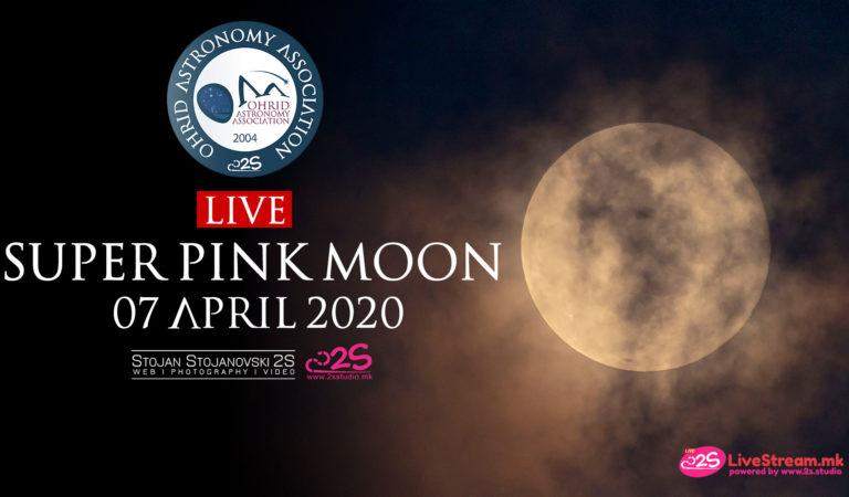 LiveStream: Вечерва ќе изгрее Супер Розевата Месечина, гледајте во живо