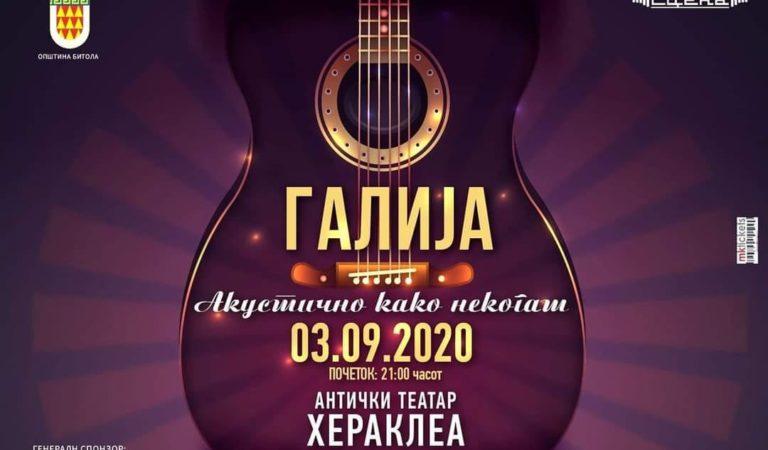 """За прв пат во Македонија – """"Акустично како некогаш"""" Група ГАЛИЈА на Хераклеа во Битола"""