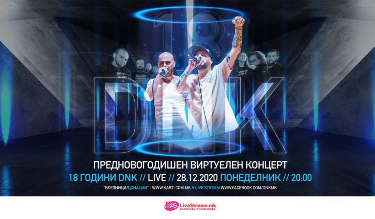 Видео livestream: Facebook концерт во живо – 18 години ДНК