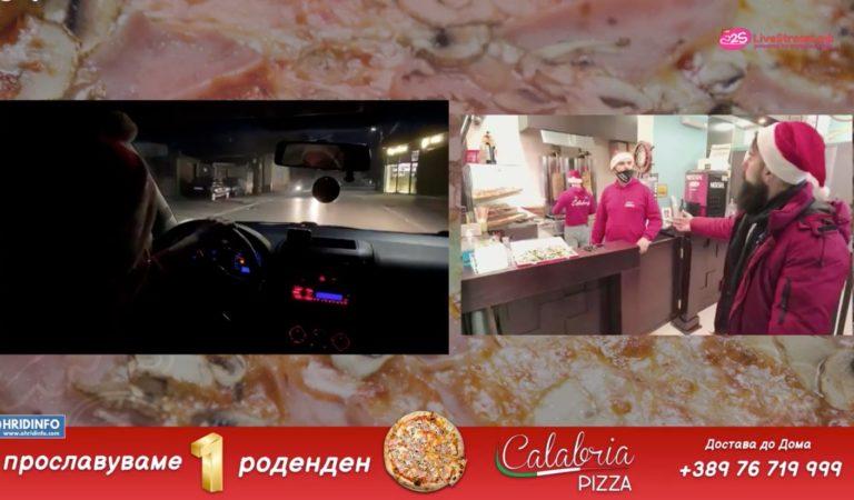 Видео livestream: 1 година Пицерија Калабрија