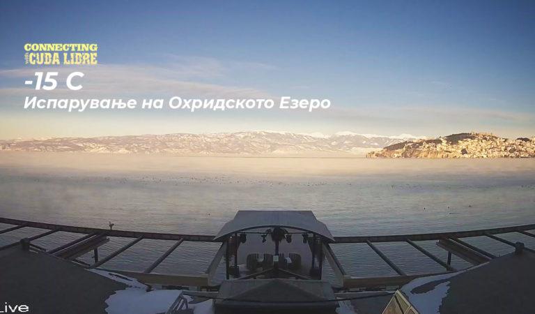 Видео: Испарување на Охридското Езеро поради ниските температури