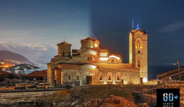Фото: Охрид дел од Часот на Планетата Земја