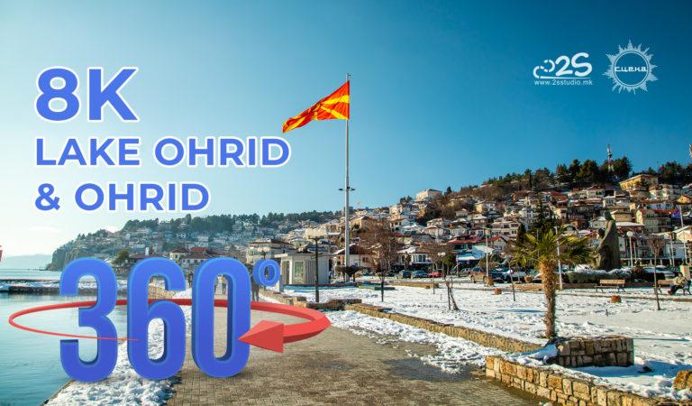 За прв пат прошетајте 360 покрај кејот на Охридското Езеро со видео од 8К резолуција